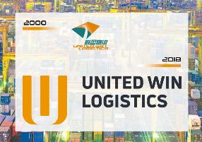 NEW BRAND IMAGE OF UNITED WIN LOGISTICS