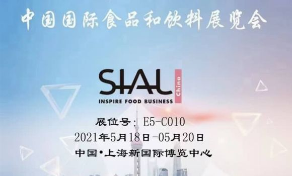 SIAL 2021